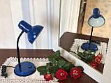 """Настольная лампа """"Василёк"""".Украина. (ТМ LOGA ® Light), фото 4"""