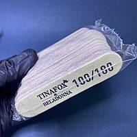 Пилки для нігтів TINAFOX&BELADONNA 100/180 миються овальні 30 шт