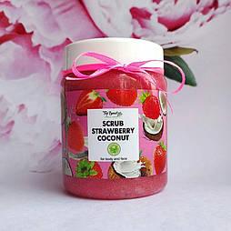 Парфумований мерехтливий міст для тіла Strawberry sugar Top Beauty 250 мл