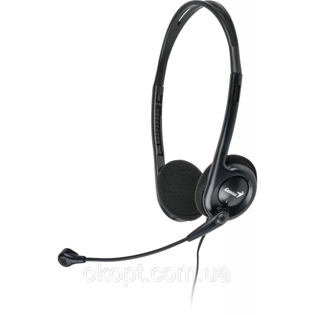 Навушники Genius HS-200C (31710151100)