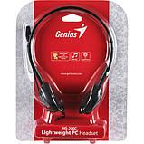 Навушники Genius HS-200C (31710151100), фото 6