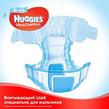 Подгузник Huggies Ultra Comfort 3 Box для мальчиков (5-9 кг) 112 шт (5029053547817), фото 5