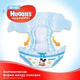 Подгузник Huggies Ultra Comfort 3 Box для мальчиков (5-9 кг) 112 шт (5029053547817), фото 6