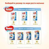 Подгузник Huggies Ultra Comfort 3 Box для мальчиков (5-9 кг) 112 шт (5029053547817), фото 8