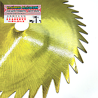 Диск (нож) для мотокосы бензокосы триммера сеноукладочный 40t горячекатаный сталь 65г 255mm*1,8mm*25,4mm