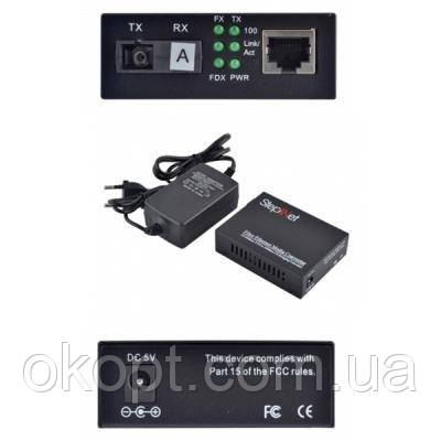 Медіаконвертер 10/100Base-TX to 100Base-FX 1310T/1550R, SM, SC/PC, 20 км Step4Net (MC-A-0,1-1SM-1550nm-20)