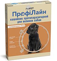 ProVet ПрофиЛайн ошейник от блох и клещей для собак 70см
