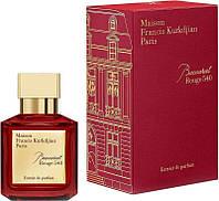 Maison Francis Kurkdjian Baccarat Rouge 540 70 мл (унисекс духи Баккара Руж 540) Тестер парфюмированная вода