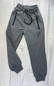 Штани спортивні для хлопчиків. Сірий З-126 Joi Туреччина ріст 116 см, 6 років