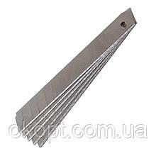 Леза для канцелярських ножів Buromax 9мм (10 шт) (BM.4690)