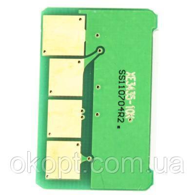 Чіп для картриджа Xerox Phaser 3435 EVERPRINT (CHIP-XER-3435-10K-E)