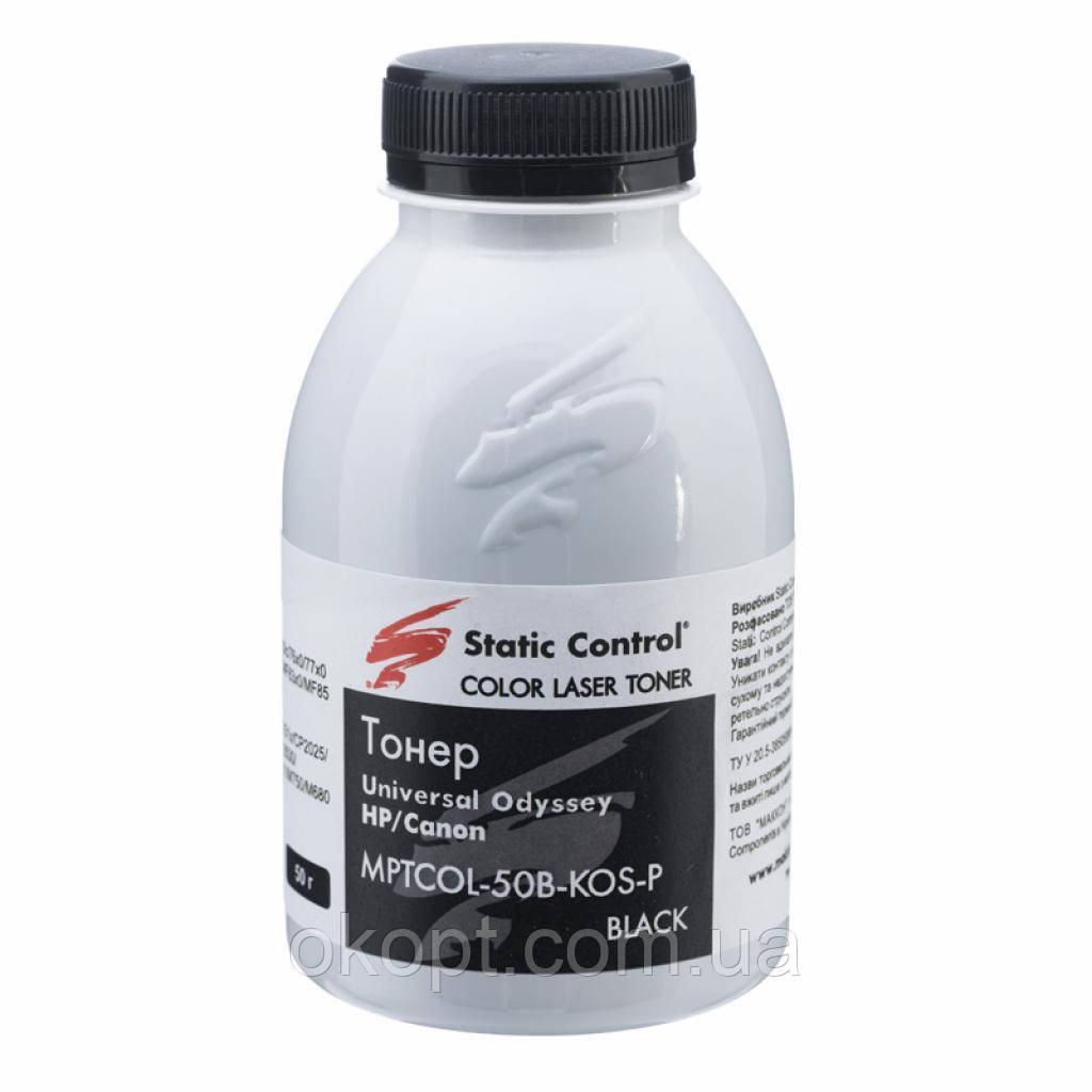 Тонер HP CLJ Enterprise Universal 50г Black Static Control (MPTCOL-50B-KOS-P)