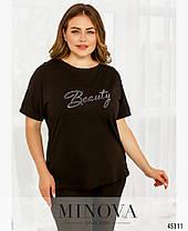 Модная черная футболка трикотаж хлопок большой размер от 50 до 68, фото 2