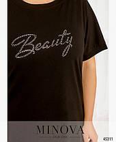 Модная черная футболка трикотаж хлопок большой размер от 50 до 68, фото 3