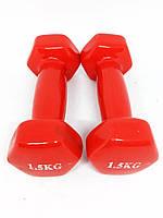 Гантели для фитнеса с виниловым покрытием 1,5 кг 2 шт красные