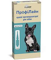 ProVet ПрофиЛайн капли от блох и клещей для собак от 4 до 10кг (1 пипетка)