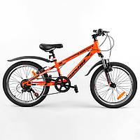 """Спортивный велосипед 20 дюймов (рама 11"""", 7 скоростей, сборка 75%) Corso Pulsar 74782 Оранжевый"""