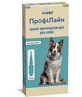 ProVet ПрофиЛайн капли от блох и клещей для собак от 10 до 20кг (1 пипетка)