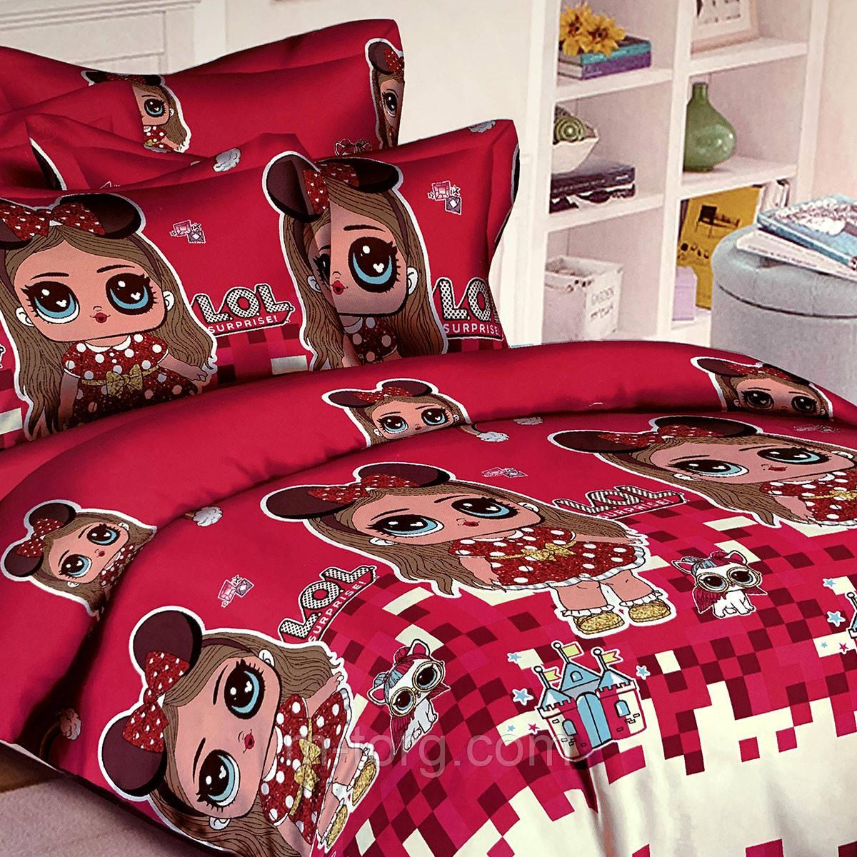 """""""кукла лол"""" комплект постельного белья полуторный 150/220 с детским рисунком, ткань сатин 100% хлопок"""