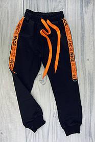 Штани спортивні для хлопчиків. Nice Чорний Бавовна З-188 Joi Туреччина ріст 116 см, 6 років