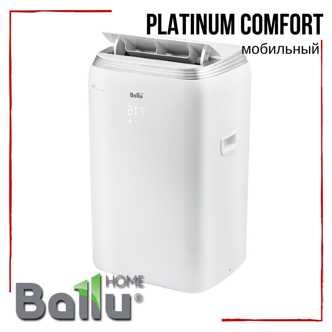 Мобільний кондиціонер Ballu BPHS-13H Platinum Comfort підлоговий пересувний клас А до 30 м2