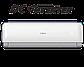 Кондиционер Fujico с бесплатной доставкой ACF-I24AHRDN1 DC Inverter -15°С не дорогая сплит система инверторная, фото 6