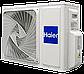 Кондиціонер Haier Flexis AS25S2SF1FA-BC /1U25S2SM1FA Inverter -25°С інверторний А+++ до 25 м2 чорний, фото 9