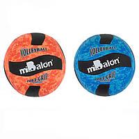 М'яч волейбольний Mibalon C 40077 для волейболу