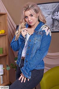 Женская Куртка джинсовая 48, 50, 52, 54