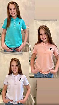 Поло для дівчат Р.р 36-42