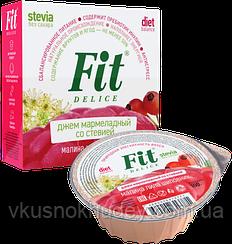 Джем мармеладный со стевией ФитПарад Fit Delice вкус Малина-Липа-Шиповник (100 грамм)