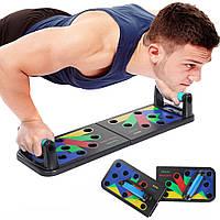 Платформа з упорами для віджимань 14 в 1 Push-up board, фото 1