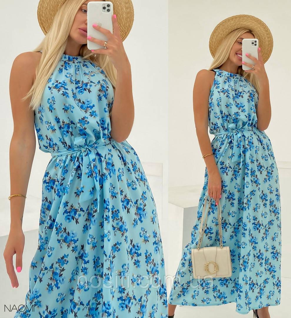 Женское длинное платье в цветочный принт