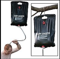 Підвісний портативний душ для кемпінгу і дачі 20л, Camp Shower