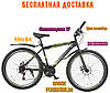 Городской Велосипед Spark Forester 26 Дюйм Стальная Рама 17 Черно - Красный, фото 2