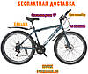 Городской Велосипед Spark Forester 26 Дюйм Стальная Рама 17 Черно - Красный, фото 3
