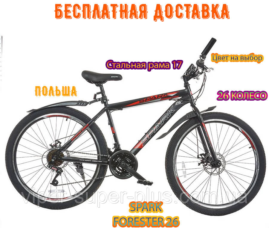 Городской Велосипед Spark Forester 26 Дюйм Стальная Рама 17 Черно - Красный