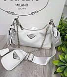 Жіноча сумка Prada Nylon Shoulder Bag White, фото 2