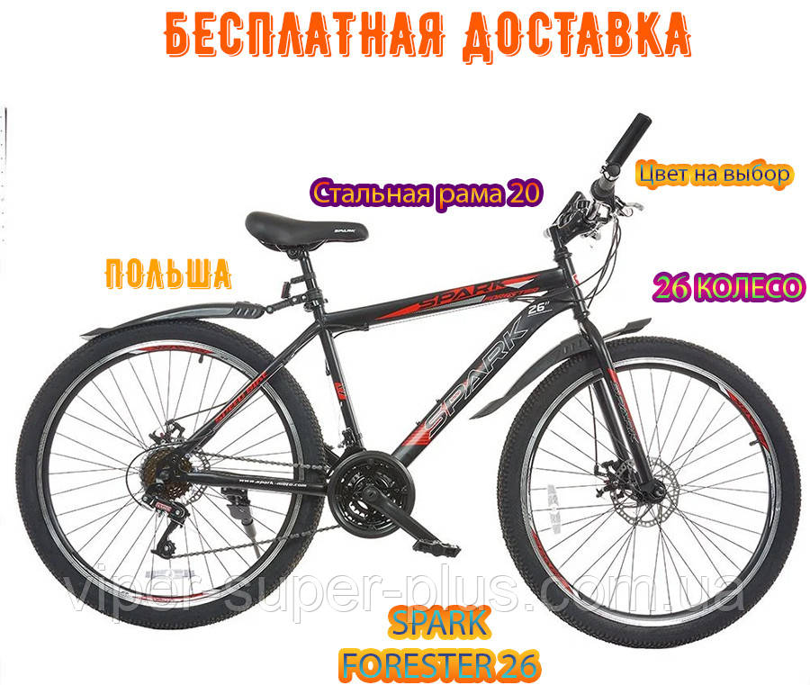 Міський Велосипед Spark Forester 26 Дюйм Сталева Рама 20 Чорно - Червоний
