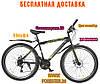 Міський Велосипед Spark Forester 26 Дюйм Сталева Рама 20 Чорно - Червоний, фото 3