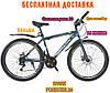 Міський Велосипед Spark Forester 26 Дюйм Сталева Рама 20 Чорно - Червоний, фото 2