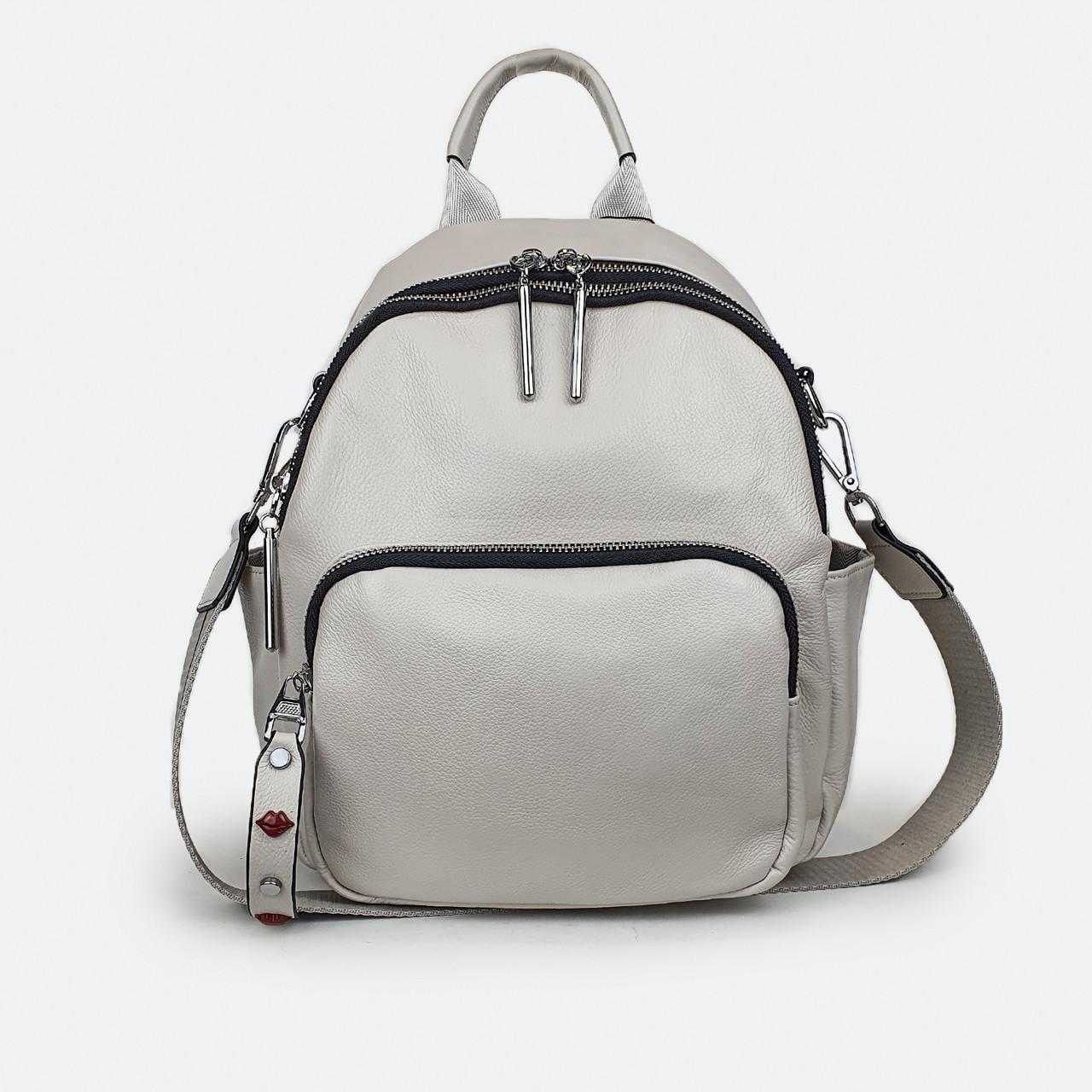 Модный сумка-рюкзак женский кожаный светло-бежевый Z015