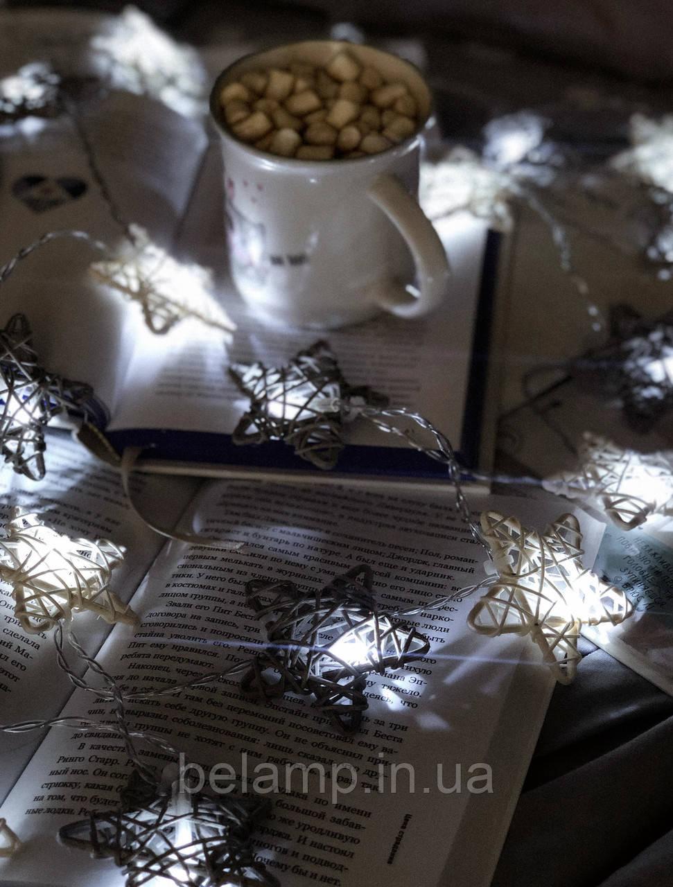 Светодиодная гирлянда на батарейках «Серо-ванильный звёздочки»
