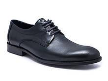 Туфли BASCONI Q13F-S45-107 44 Синие, КОД: 1846407