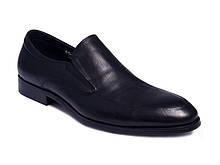 Туфли BOSS VICTORI 615-803-9G-Z005 41 Черные, КОД: 237209