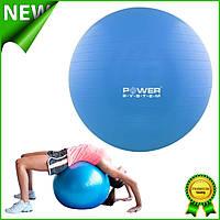 Гимнастический мяч фитбол Power System PS-4011 Blue 55 cm для фитнеса, пилатеса, беременных и грудничков Gold