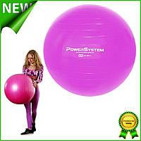 Гимнастический мяч фитбол Power System Pink Pro Gymball PS-4012 65 cm для фитнеса, беременных и грудничков