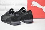 Черные мужские лёгкие кроссовки в стиле Puma натуральный замш и сетка, фото 4