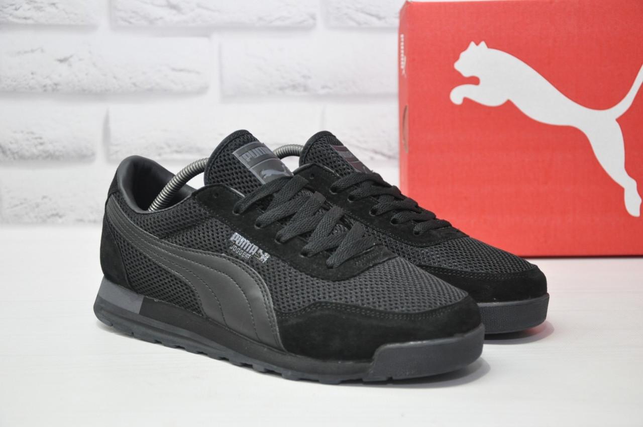 Черные мужские лёгкие кроссовки в стиле Puma натуральный замш и сетка