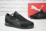 Черные мужские лёгкие кроссовки в стиле Puma натуральный замш и сетка, фото 2